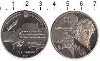 Изображение Монеты Україна 5 гривен 2011 Медно-никель UNC-