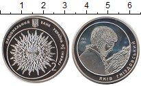 Изображение Монеты Украина 2 гривны 2015 Медно-никель Proof- Яков Гнездовский