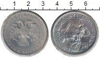 Изображение Монеты Россия 1 рубль 1993 Медно-никель UNC- Родная запайка. Верн