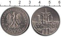 Изображение Мелочь Польша 10000 злотых 1990 Медно-никель UNC-