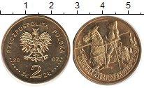 Изображение Мелочь Польша 2 злотых 2007 Латунь UNC Рыцарь XV век