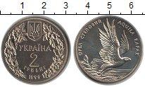 Изображение Монеты Україна 2 гривны 1999 Медно-никель UNC-