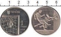 Изображение Мелочь Украина 2 гривны 2004 Медно-никель UNC- Чемпионат мира по фу