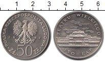 Изображение Мелочь Польша 50 злотых 1983 Медно-никель UNC-