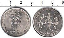 Изображение Мелочь Польша 20 злотых 1979 Медно-никель XF