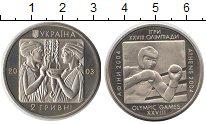 Изображение Монеты Україна 2 гривны 2003 Медно-никель UNC-