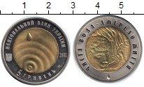 Изображение Мелочь Украина 5 гривен 2007 Медно-никель UNC- Чистая вода