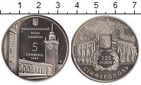 Изображение Мелочь Украина 5 гривен 2009 Медно-никель UNC 225 лет Симферополю.