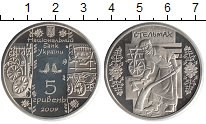 Изображение Монеты Украина 5 гривен 2009 Керамика UNC- Народные промыслы и