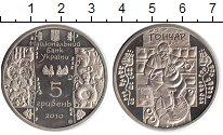 Изображение Монеты Украина 5 гривен 2010 Медно-никель UNC- Народные промыслы и