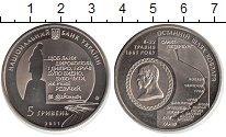 Изображение Монеты Украина 5 гривен 2011 Биметалл UNC- Последний путь Кобза