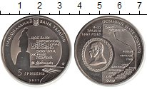 Изображение Монеты Украина 5 гривен 2011 Биметалл UNC-