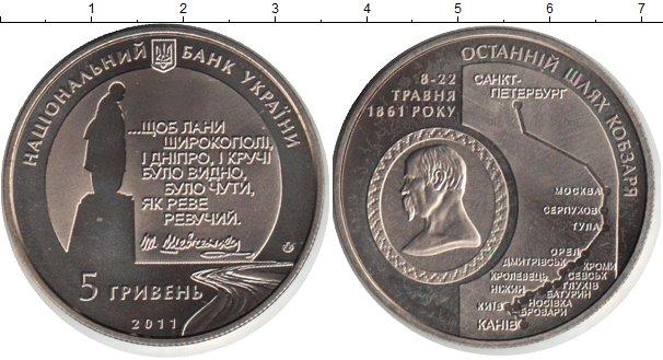 Картинка Монеты Украина 5 гривен Биметалл 2011