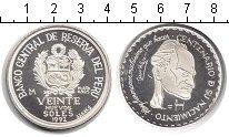 Изображение Монеты Перу 20 соль 1992  Proof-
