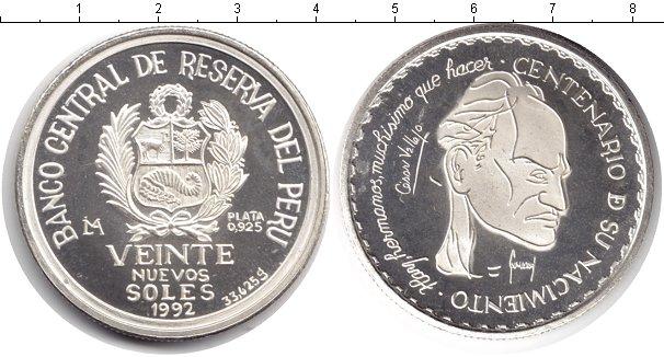 Картинка Монеты Перу 20 соль  1992