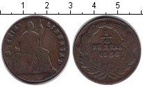 Изображение Монеты Мексика 1/4 реала 1866 Медь VF Чихуахуа