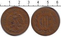 Изображение Монеты Мексика 10 сентаво 1920 Медь XF