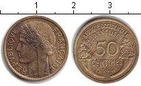 Изображение Монеты Французская Африка 50 сантим 1944  XF