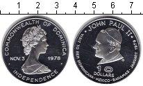 Изображение Монеты Доминиканская республика 10 долларов 1978 Серебро Proof- Елизавета II. Иоанн