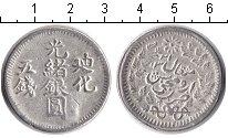 Изображение Монеты Китай 5 мискаль 0 Серебро