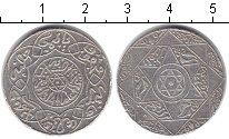 Изображение Монеты Марокко 1/4 риала 0  XF