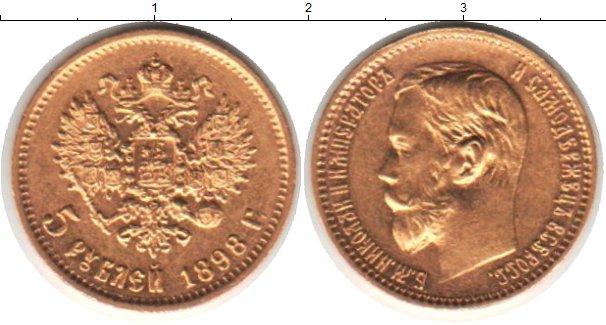 Купить монету россия 1894 - 1917 николай ii 5 рублей золото .