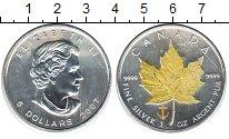 Изображение Монеты Канада 5 долларов 2007 Серебро UNC- Елизавета II.