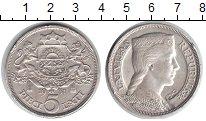 Изображение Монеты Латвия 5 лат 1931 Серебро VF Девушка в национальн