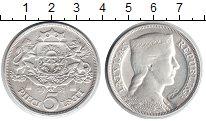 Изображение Монеты Латвия 5 лат 1931 Серебро XF Девушка в национальн