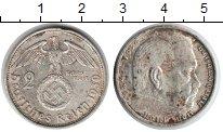 Изображение Монеты Третий Рейх 2 марки 1939 Серебро XF