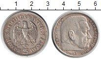 Изображение Монеты Третий Рейх 5 марок 1935 Серебро XF A