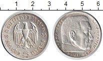Изображение Монеты Третий Рейх 5 марок 1936 Серебро XF F