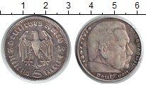 Изображение Монеты Третий Рейх 5 марок 1936 Серебро XF D