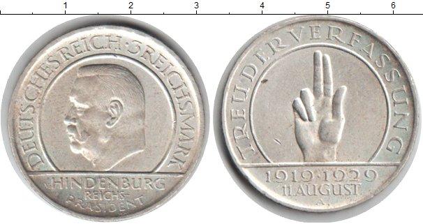 Картинка Монеты Веймарская республика 3 марки Серебро 1929