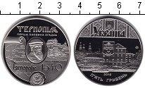 Изображение Мелочь Украина 5 гривен 2015 Медно-никель Proof-