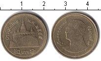 Изображение Дешевые монеты Таиланд 2 бата 2005 Медь UNC