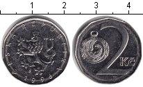 Изображение Барахолка Чехия 2 кроны 1996 Медно-никель XF
