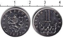 Изображение Барахолка Чехия 1 крона 1997 Медно-никель XF
