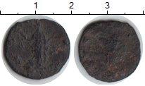 Изображение Монеты Древний Рим АЕ 3 0 Медь