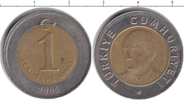 Картинка Барахолка Турция 1 лира Биметалл 2005