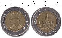 Изображение Барахолка Таиланд 10 бат 2002 Биметалл XF