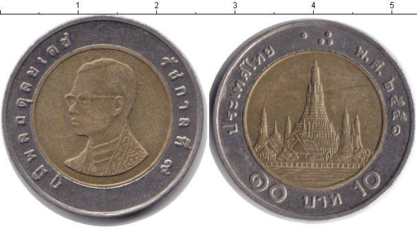 Картинка Барахолка Таиланд 10 бат Биметалл 2002