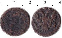Изображение Барахолка Россия полушка 1755 Медь VF