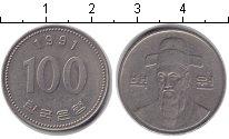 Изображение Барахолка Корея 100 вон 1991 Медно-никель XF