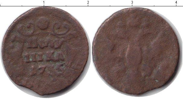 Картинка Дешевые монеты Россия полушка Медь 1735