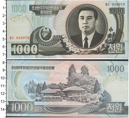 Картинка Банкноты Северная Корея 1.000 вон  0