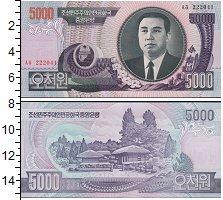 Изображение Банкноты Северная Корея 5.000 вон 0  UNC-