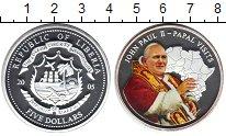 Изображение Монеты Либерия 5 долларов 2005 Серебро Proof-