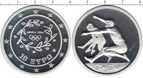 Картинка Монеты Греция 10 евро Посеребрение 2004