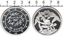 Изображение Монеты Греция 10 евро 2004 Серебро UNC- Олимпиада 2004 в Афи